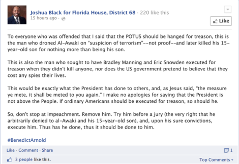 House FB Status