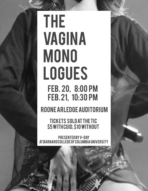 Black vagina monologues